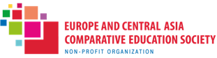 Общество сравнительных исследований в образовании Европы и Центральной Азии
